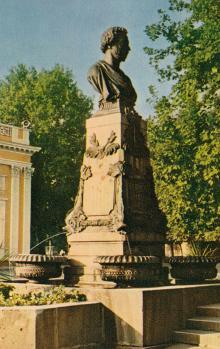 Памятник А.С. Пушкину. Фото в книге-фотогармошке «Одесса». 1960-е гг.