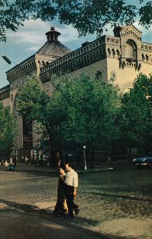 Здание Одесской областной филармонии. Фото в книге-фотогармошке «Одесса». 1960-е гг.