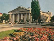 Кинотеатр «Родина». Фото в книге-фотогармошке «Одесса». 1960-е гг.