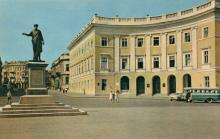 Памятник А.Э. Ришелье. Фото в книге-фотогармошке «Одесса». 1960-е гг.