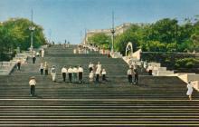 Потемкинская лестница, соединяющая город с морским портом. Названа в честь революционного восстания на броненосце «Потемкин» в 1905 г. Фото в книге-фотогармошке «Одесса». 1960-е гг.