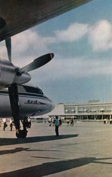 В аэропорту. Фото в книге-фотогармошке «Одесса». 1960-е гг.