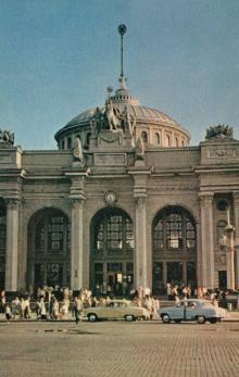 Вокзал. Фото в книге-фотогармошке «Одесса». 1960-е гг.