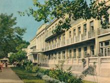 Санаторий «Россия». Фото в книге-фотогармошке «Одесса». 1960-е гг.