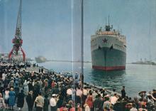 Встреча китобойной флотилии «Советская Украина» в Одесском порту. Фото на форзаце книги-фотогармошки «Одесса». 1960-е гг.