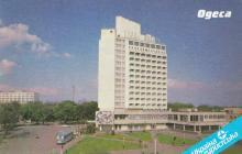 Готель «Юність». Фото В. Хмари. Поштова картка. 1988 р.