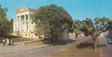 Археологічний музей. Фото Б. Мінделя з комплекту «Одеса», 1989 р.