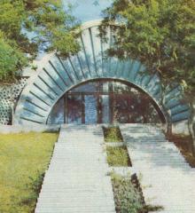 Ресторан «Жемчужина». Фото в фотобуклете «Аркадия», 1974 г.