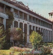 Санаторий «Молдова». Фото в фотобуклете «Аркадия», 1974 г.