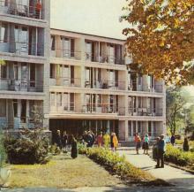 Санаторий «Дружба». Фото в фотобуклете «Аркадия», 1974 г.
