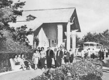 Туристская база им. В.М. Молодцова-Бадаева. Фото в фотобуклете «Аркадия», 1974 г.