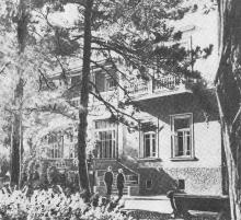 Санаторий им. Чувырина. Фото в фотобуклете «Аркадия», 1974 г.
