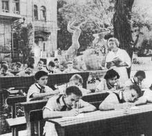 Санаторий «Пионерский». Фото в фотобуклете «Аркадия», 1974 г.