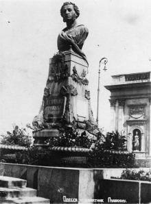 Одесса, памятник Пушкину. 1930-е гг.