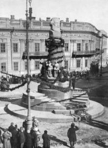 Открытие памятник К. Марксу, 1921 г.
