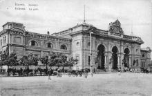 Одесса. Вокзал. Открытое письмо. 1903 г.