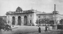 Вокзал, почтовая открытка, 1916 г.