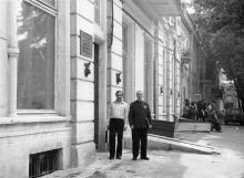 В сквере Чарльза Дарвина, Одесса, 1970-е гг.