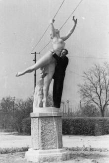 Скульптура в парке Шевченко. Одесса. 1957 г.