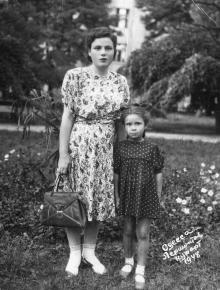 Одесса. Лермонтов курорт. 1948 г.