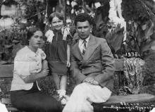 Одесса. Лермонтов курорт. 1938 г.