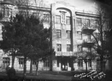 Одесса, Лермонтов курорт, I корпус. 1947 г.