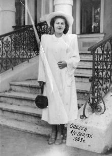 Одесса. Дом отдыха «Моряк». 1953 г.