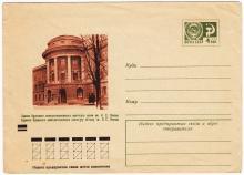 Приглашение абитуриентам. 1976 г.