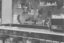 Бар гостиницы. Фото в брошюре «Гостиница «Одесса», конец 1960-х гг.