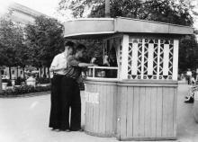 На Приморском бульваре. 1950-е гг.