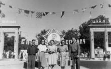 Парк Шевченко (1944 — 1991)