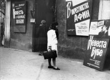 Возле входа в кинотеатр «Зірка». Фото Виктории Цыбульской. Одесса. 1966 г.