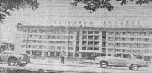 Гостиница «Аркадия». Фото М. Ильченко в газете «Знамя коммунизма», 19 декабря 1967 г.