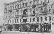 Гостиница «Бристоль» (1917 — 1941)