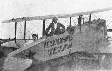 Самолеты эскадрильи имени Ильича на Одесском аэродроме. Фото в журнале «Пламя», № 9, июль, 1924 г.