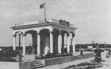 Одеса. Лузанівка. Морський вокзал. Фото А. Вайсмана. Поштова картка. 1957 р.