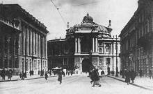 Одеса. Державна опера. Поштова картка. 1933 р.
