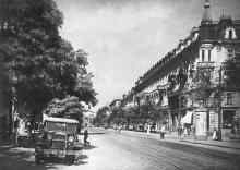 Одесса. Улица Ленина (угол ул. Жуковского). Открытое письмо. 1938 г.