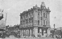 Одесса. Ланжероновская улица. Открытое письмо