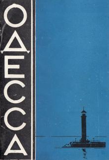 1963 г. Комплект открыток «Одесса» Одесской фабрики фоторабот