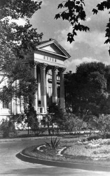 Одесса. Археологический музей. Фото О. Малаховского из набора «Одесса». 1963 г.