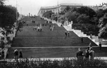 Одесса. Потемкинская лестница. Фото О. Малаховского из набора «Одесса». 1963 г.