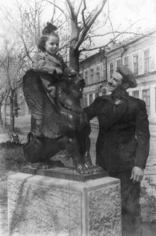 Грифон в сквере им. Кирова. Одесса. 1950-е гг.