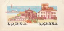 Обложка комплекта цветных открыток «Одесса». 1982 г.