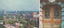 Вид на город. Подъезд дома на улице Менделеева. Фото В. Крымчака. Открытка из комплекта «Одесса». 1981 г.