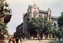 Улица Ласточкина (Ланжероновская), открытка, фотограф А. Подберезский, 1965 г.