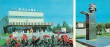 Кинотеатр «Москва». Памятник А.М. Горькому. Фото Р. Якименко. Открытка из комплекта «Одесса». 1978 г.