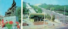 Памятник потемкинцам. Потемкинская лестница и эскалатор. Фото Р. Якименко. Открытка из комплекта «Одесса». 1978 г.