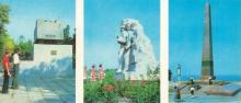 Памятный знак «Танк НИ». Монумент «Народные мстители» у Нерубайских катакомб. Памятник Неизвестному матросу на Аллее Славы. Фото Р. Якименко и О. Сайко. Открытка из комплекта «Одесса». 1978 г.