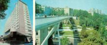Административное здание. Пешеходный мост на Комсомольском бульваре. Фото Р. Якименко. Открытка из комплекта «Одесса». 1978 г.